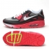 Nike Air Max Lunar90 C3.0 - Gris y Palo Rosa - Suela